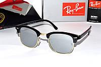 Модные солнцезащитные очки клабмастер Ray Ban Clubmaster, очки  в стиле рей бен клабмастер