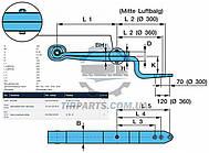 Коренной лист полурессоры(гусак) BPW (88138600) (2*38) L1-500*L2-465*W-100 (88138601 | 0508212640)