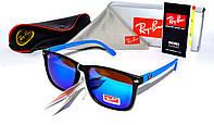 Модные очки солнцезащитные Ray Ban Wayfarer, очки в стиле рей бен Вайфарер