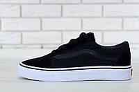 Кеды мужские черные Vans Old Skool Black Ванс Олд Скул