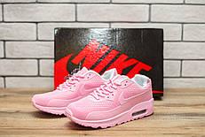 Кроссовки женские Nike Air Max 10782