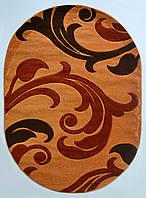Плотный ковер для современного интерьера Melisa