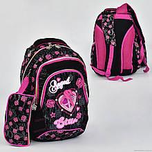 Рюкзак с пеналом для девочки