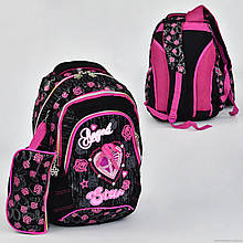 Рюкзак з пеналом для дівчинки
