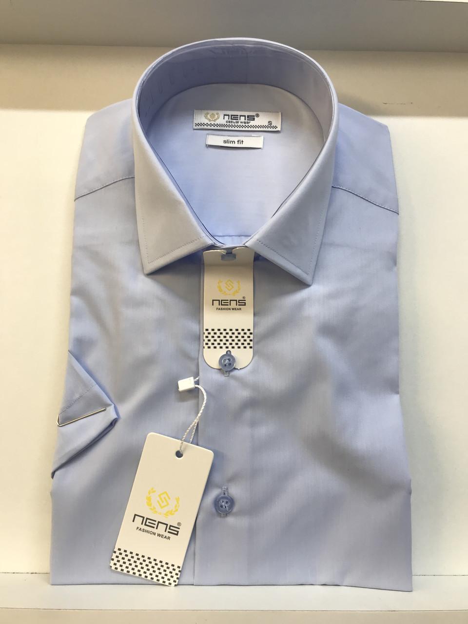 Рубашка с коротким рукавом Nens