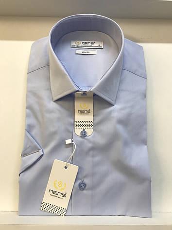 Рубашка с коротким рукавом Nens, фото 2