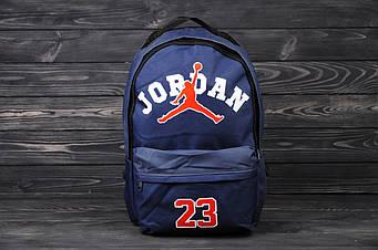 Спортивный рюкзак Jordan синего цвета  (люкс копия)