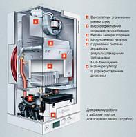 Турбированный газовый котел отопления VIESSMANN VITOPEND 100