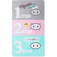 Набор стикеров от черных точек - Pig Nose Clear Black Head  Perfect Sticker - 20011715