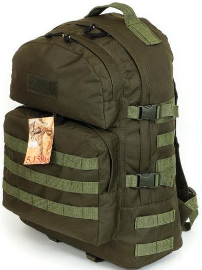 Рюкзак тактический 30 литров