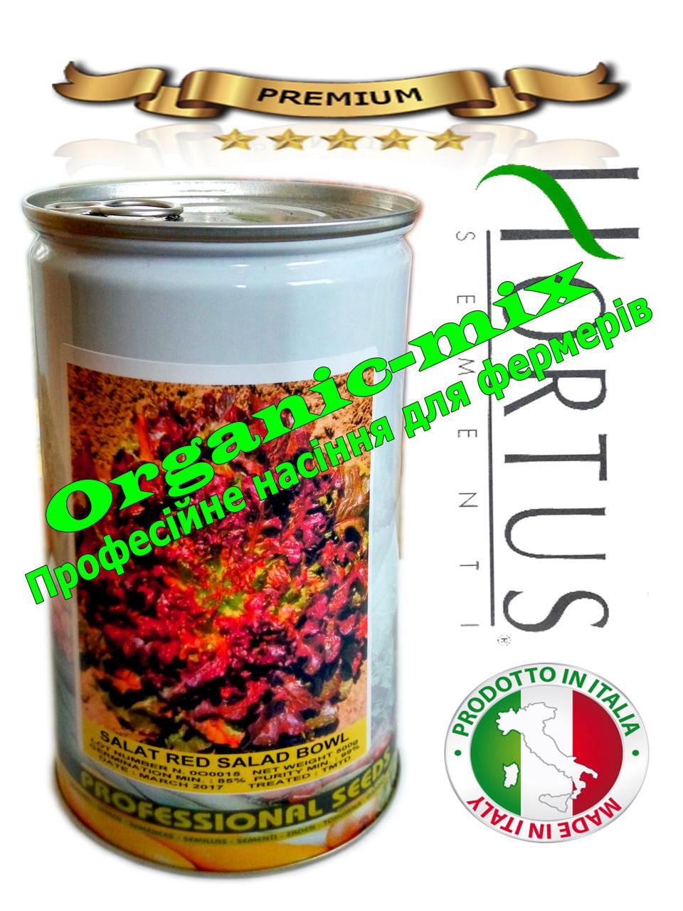 Салат ДУБОВЫЙ ЛИСТ КРАСНЫЙ / RED SALAD BOWL ТМ «Hortus» (Италия), банка 500 грамм