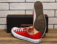 Кеды мужские Converse 70101