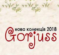 Красавицы Gorjuss от Bothy Threads!