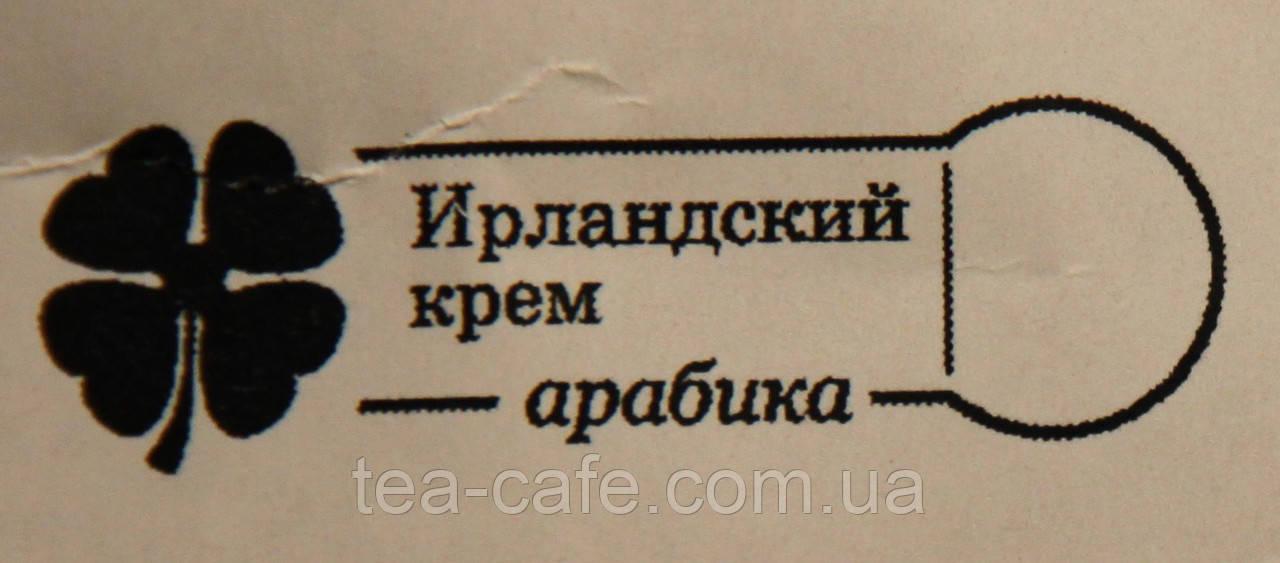 Кава зернова Ірландський крем (арабіка), 50 гр.