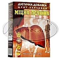 "Шрот ""Крепкая печень"", 100г"