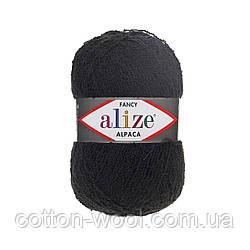 Alize Rainbow (рейнбов) 60