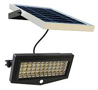 Светильник на солнечной батарее SML-04N