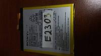 Батарея  Sony LIS1576ERPC, фото 1