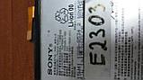 Батарея Sony LIS1576ERPC, фото 2