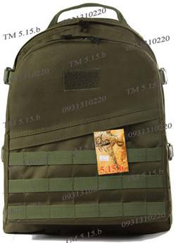 Рюкзак тактический опт милитари