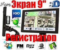 9 дюймов GPS Pioneer PI700i DVR PRO (Pi750 DVR PRO) 1GB/16GB +AV Андроид Навигатор видеорегистратор