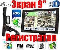9 дюймов GPS Pioneer PI700i DVR PRO (Pi750 DVR PRO) 1GB/16GB +AV Андроид Навигатор видео регистратор