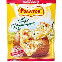 Ролтон Пюре картопляне зі смаком курки пакет 37 г