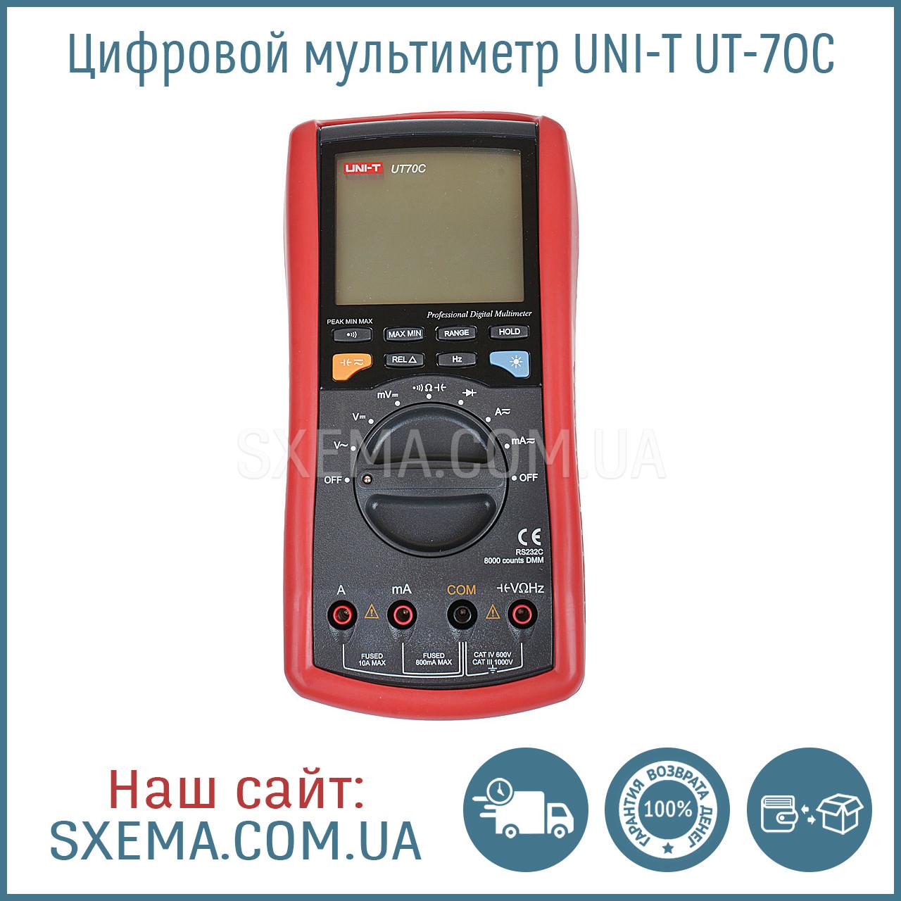 Цифровой мультиметр многофункциональный UNI-T UT-70C