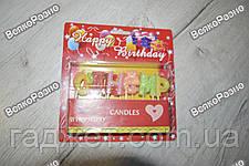 """Свечи для торта буквы """"С Днем Рождения"""". Свечи в торт """"С Днем Рождения"""", фото 2"""
