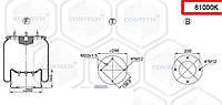 Пневмоподушка (с мет стаканом) SAF 2918, ROR, SCANIA, DAF, Renault 4 шпильки-воздух (810MB   81000K)