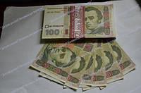 Деньги для поделок, топиариев