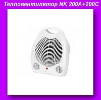 Тепловентилятор FAN HEATER NK 200A+200C,Тепловентилятор обогреватель для дома!Спешите