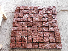 Брусчатка 10х10х5 колотая (красная), фото 2