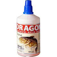 Атрактанти Dragon MAGNUM Spin Тріска 60мл