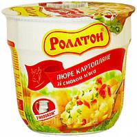 Ролтон Пюре картопляне зі смаком м'яса стакан 37 г