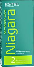 Набор для химической завивки волос Niagara для нормальных волос Estel