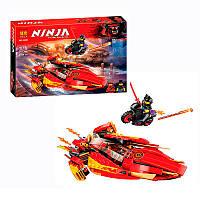 "Конструктор ""Ninja"" 10801 Катана V11 ,267 дет"
