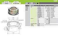 Барабан тормозной DAF наружное точение передн (284620 | 99.009.005-FR)