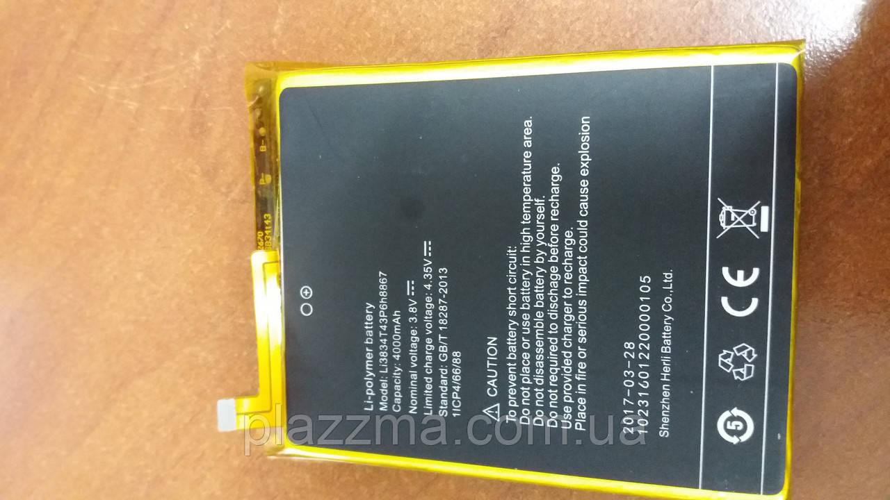 Аккумулятор Li3834T43P6H8867 для UMI Super / Max