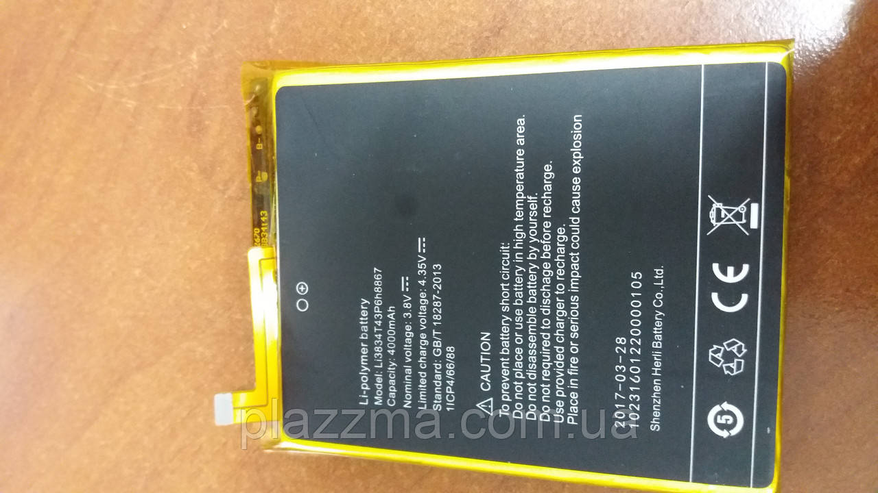 Акумулятор Li3834T43P6H8867 для UMI Super / Max