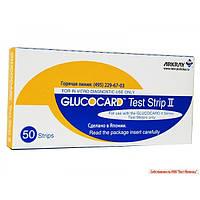 Тест-полоски Глюкокард ІІ (Glucocard II) 50шт