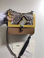 Женская сумка Fendi