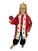 """Новогодний костюм """" Король в красном"""""""