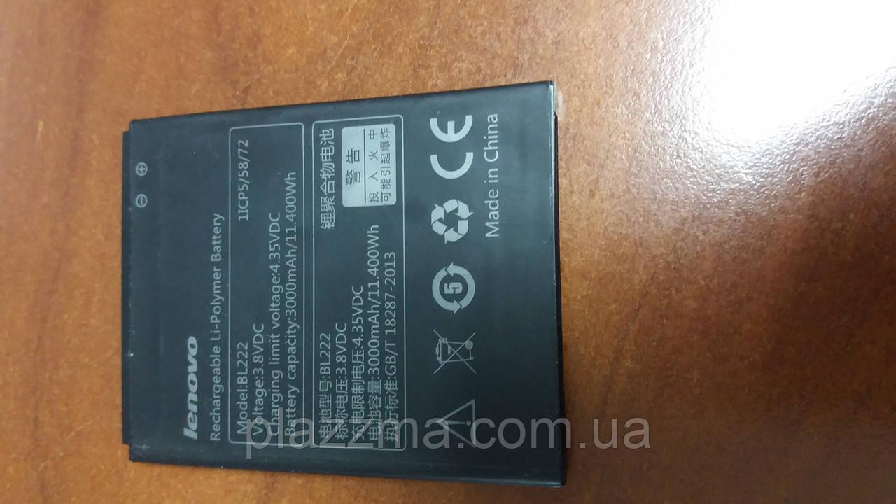 Аккумулятор для телефона Lenovo BL222 б\у