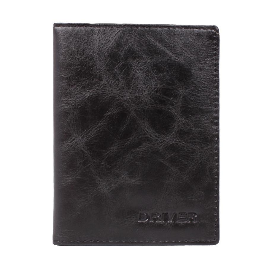 Обложка для документов с карманами для карт и сим-карт