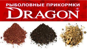 Прикормка Dragon