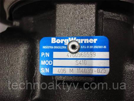BorgWarner (3K/Schwitzer)