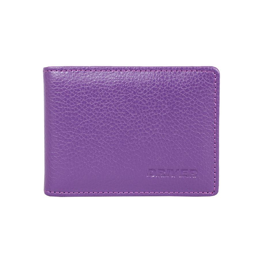 Обложка Фиолетовая