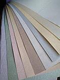 Рулонные шторы DIY Люминис Бежевый для солнечных сторон, фото 2