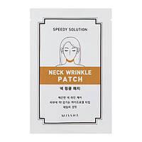 Моделирующий патч для шеи - Missha Speedy Solution Neck Wrinkle Patch - M5929